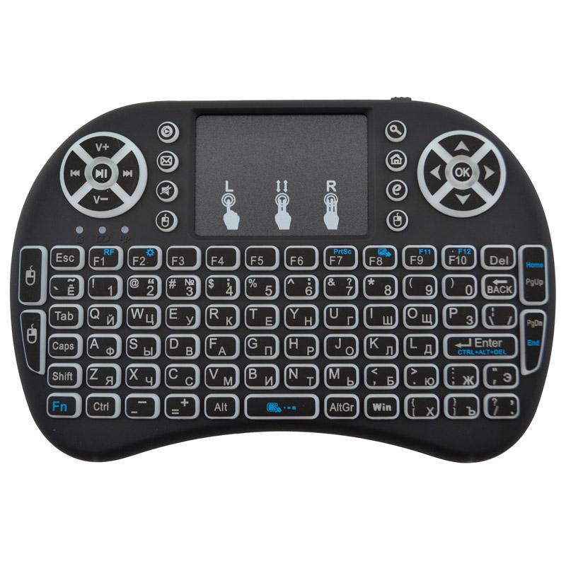 Беспроводная клавиатура i8 с подсветкой