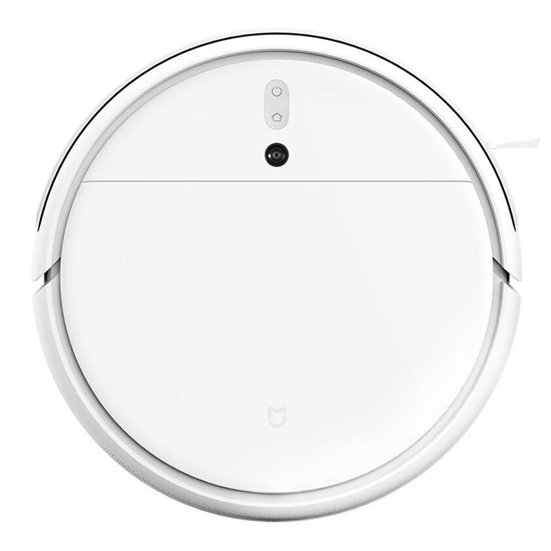 Робот-пылесос Xiaomi Mijia Sweeping Robot 1C, белый