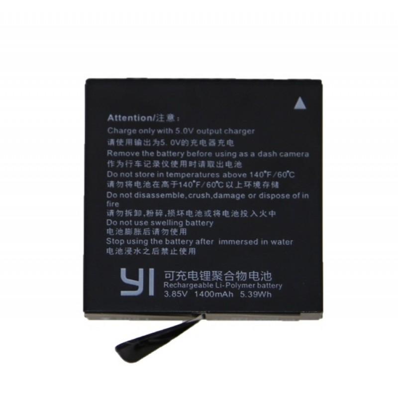 Батарея аккумуляторная для Xiaomi Yi2 4K оригинальная