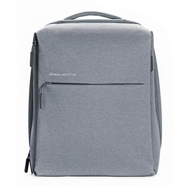 Рюкзак Xiaomi Urban Life Style, светло-серый