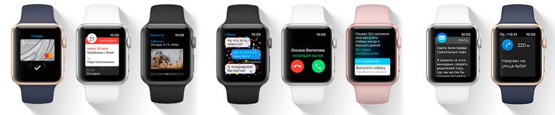 Что могут часы Apple Watch
