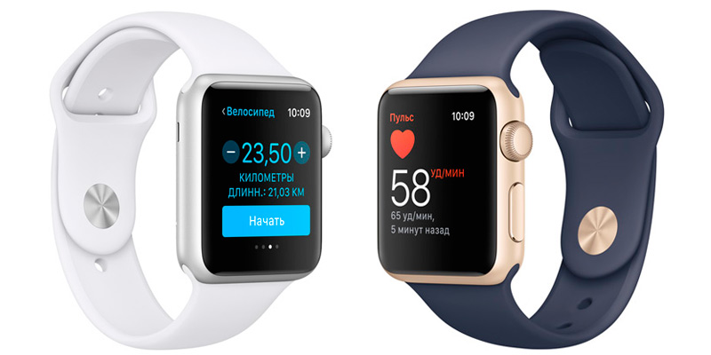 Apple Watch - пульс и упражнения для здоровья