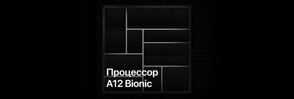 Процессор iPhone Xr - A12 Bionic