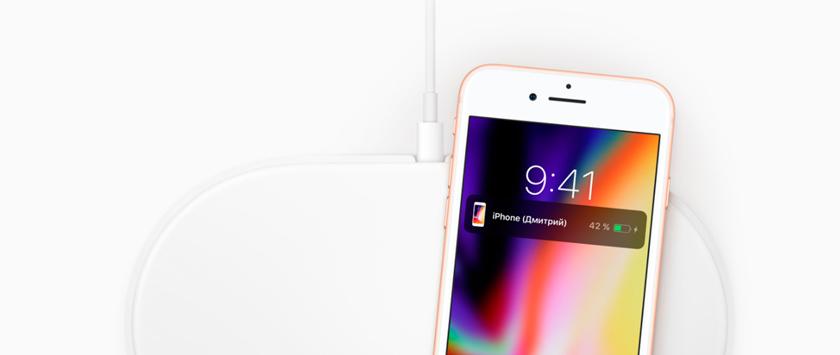 Беспроводная зарядка AirPower для iPhone 8
