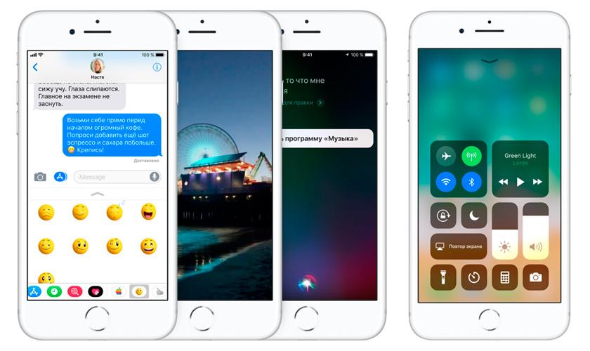 Операционная система iOS 11