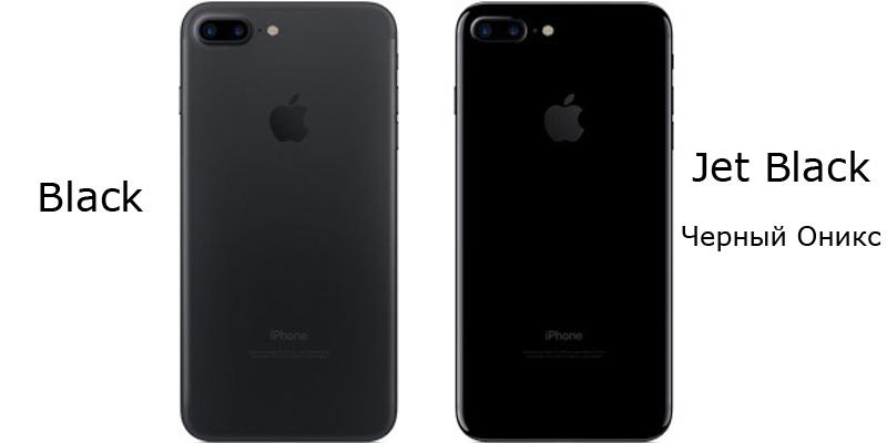 Черные цвета новоо iPhone 7 - Black и Jet Black.