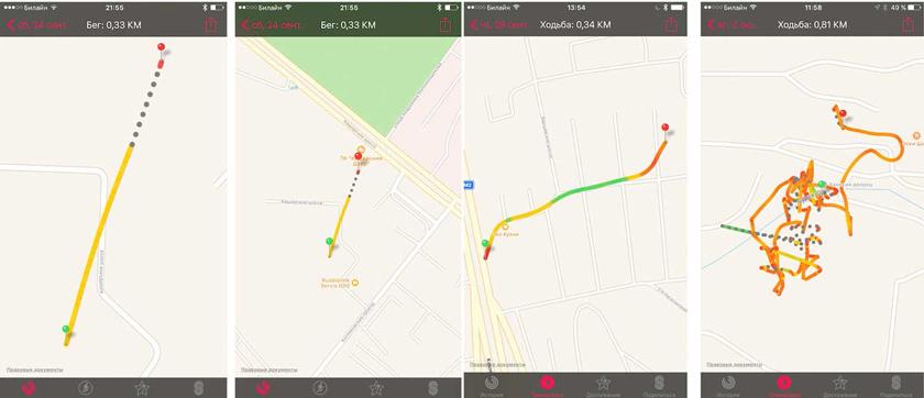 GPS навигатор Apple Watch 2